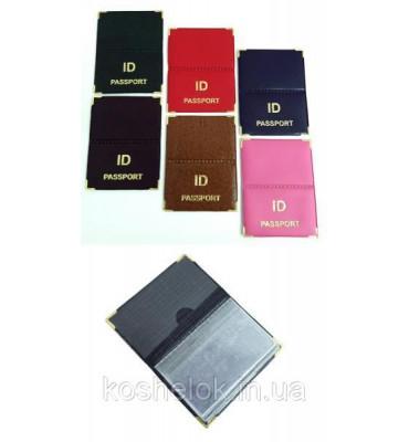 Обложка для паспорта нового образца, эко-кожа / 10,5*7