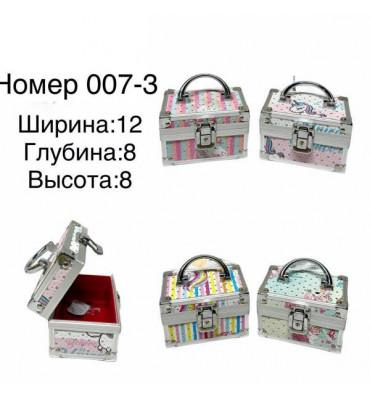 Шкатулка для украшений  007-3 12х8х8